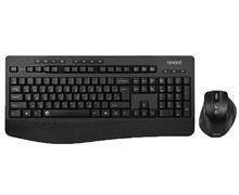 Beyond BMK-9220 RF Wireless Keyboard and Mouse